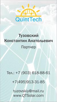 Tuzovskiy.K-VC
