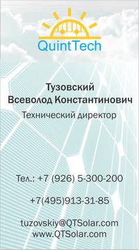 Tuzovskiy.V-VC